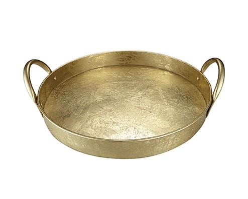 Bandeja Dourada em Metal