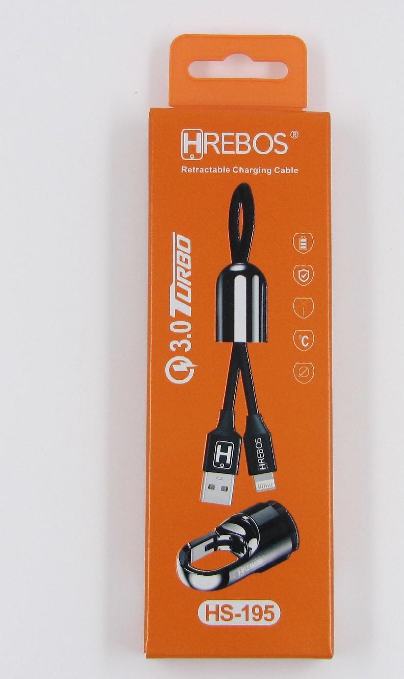 Cabo Chaveiro 3.0 Turbo Lightning HS195 - HREBOS