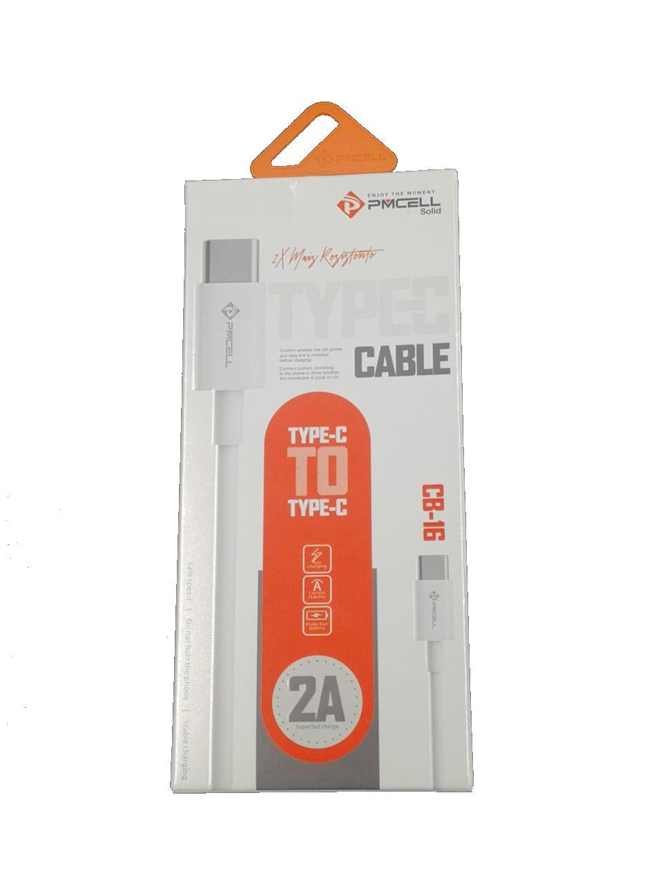 CABO USB CB16 - Tipo C x Tipo C 1m