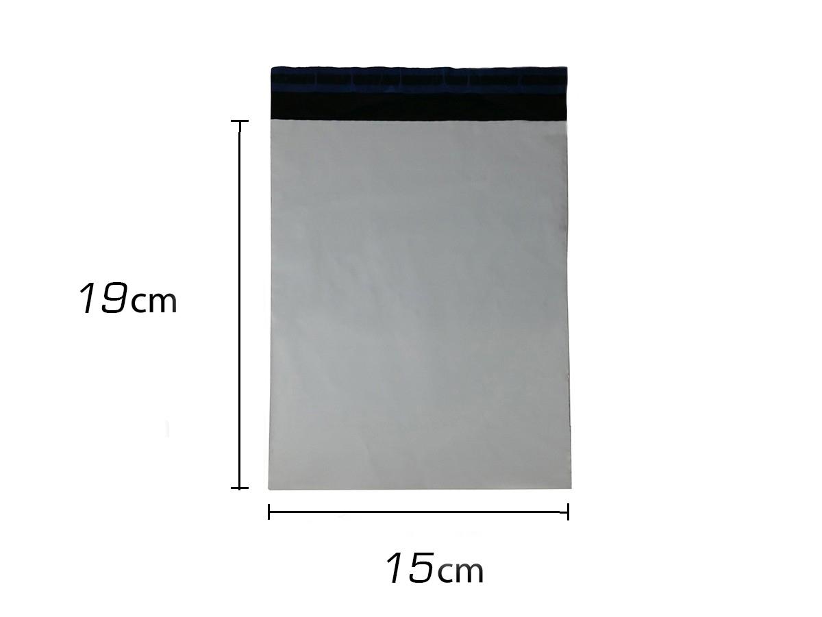 Envelope Plástico Segurança Lacre Tipo Sedex COM BOLHAS 15X19 (50 Unidades)