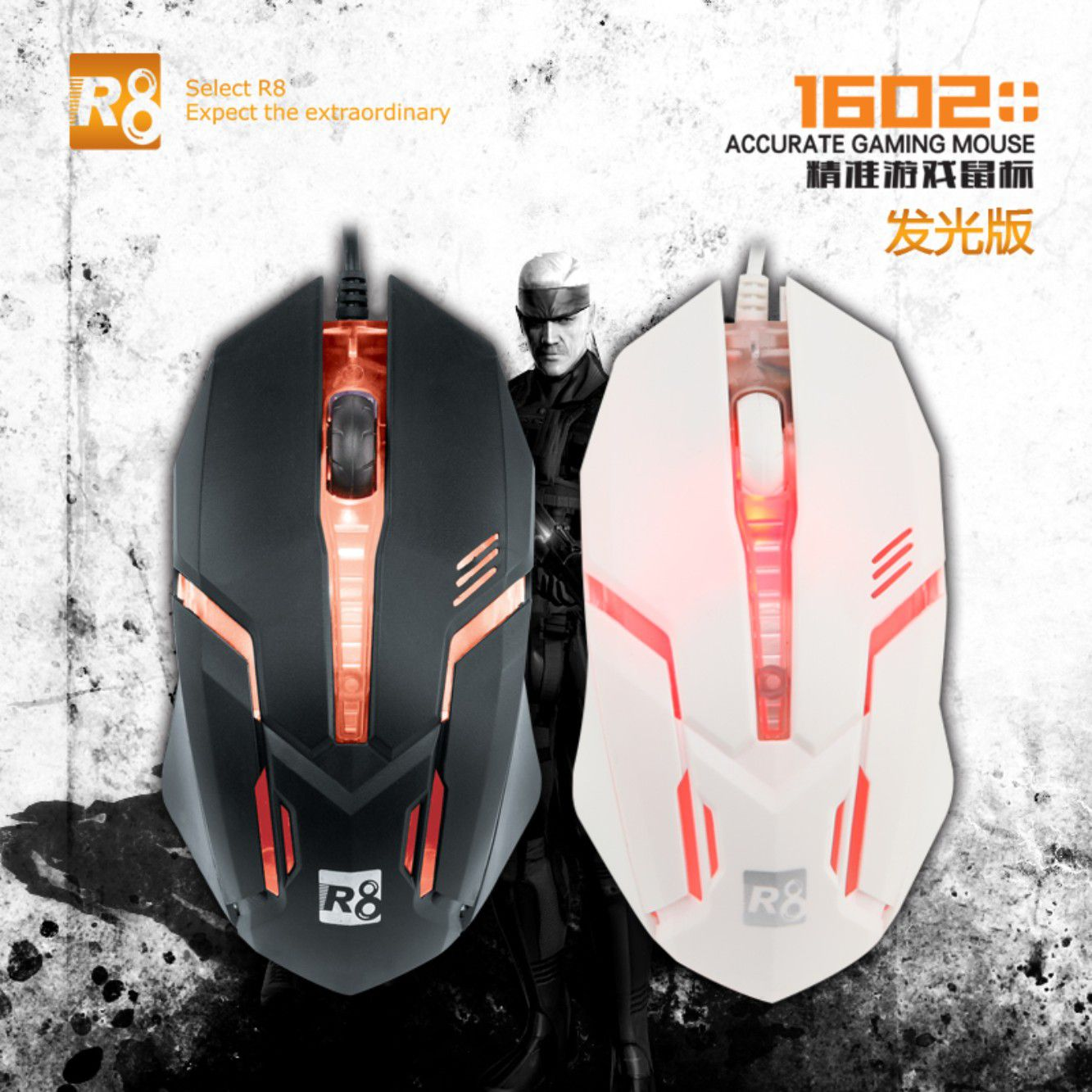 Kit 5x Mouse Gamer R8 M1602L