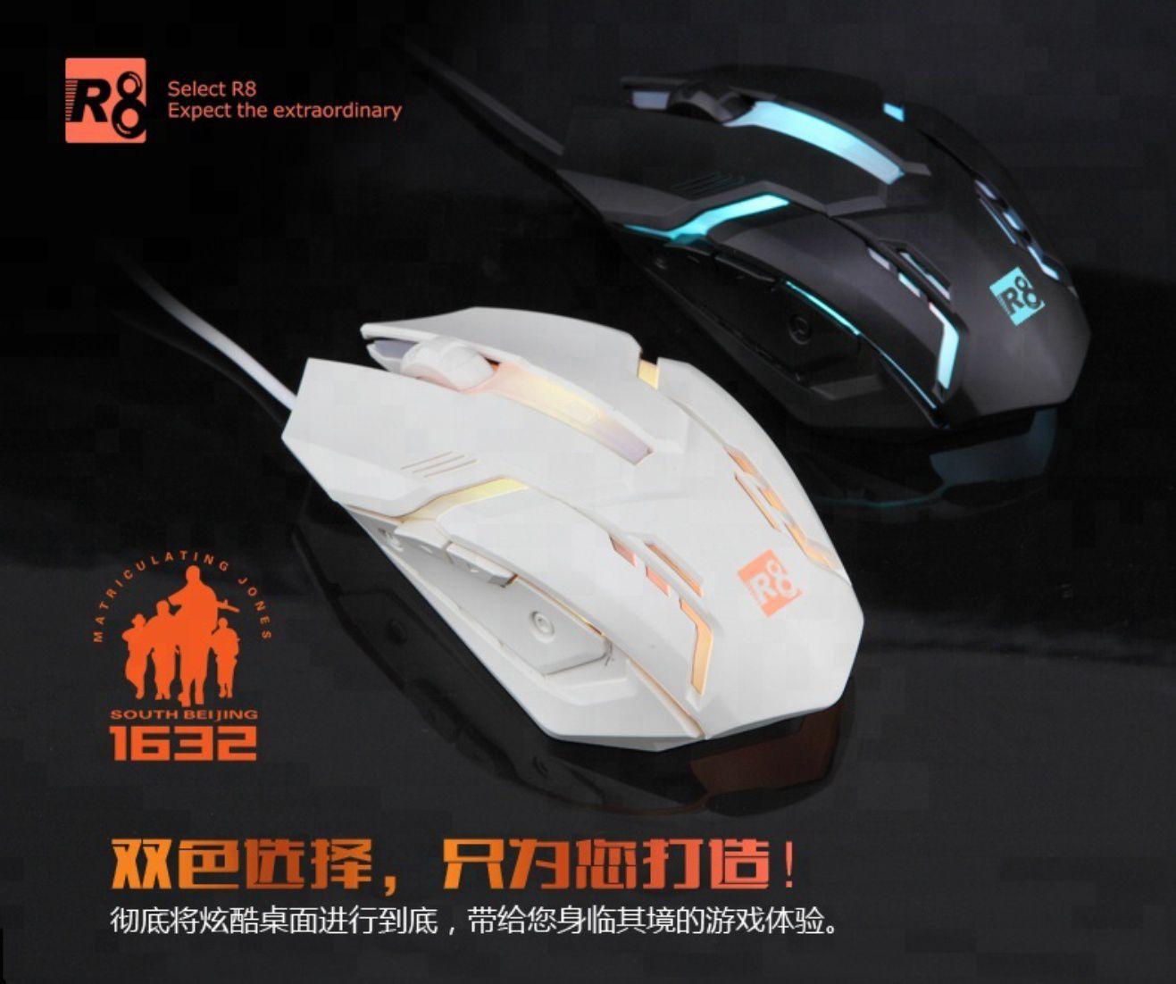Kit 5x Mouse Gamer LED R8 M1632