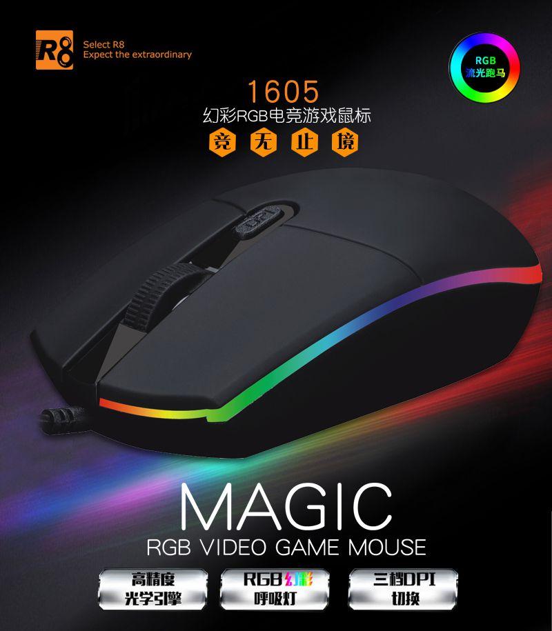 Kit 5x Mouse Gamer LED RGB R8 M1605