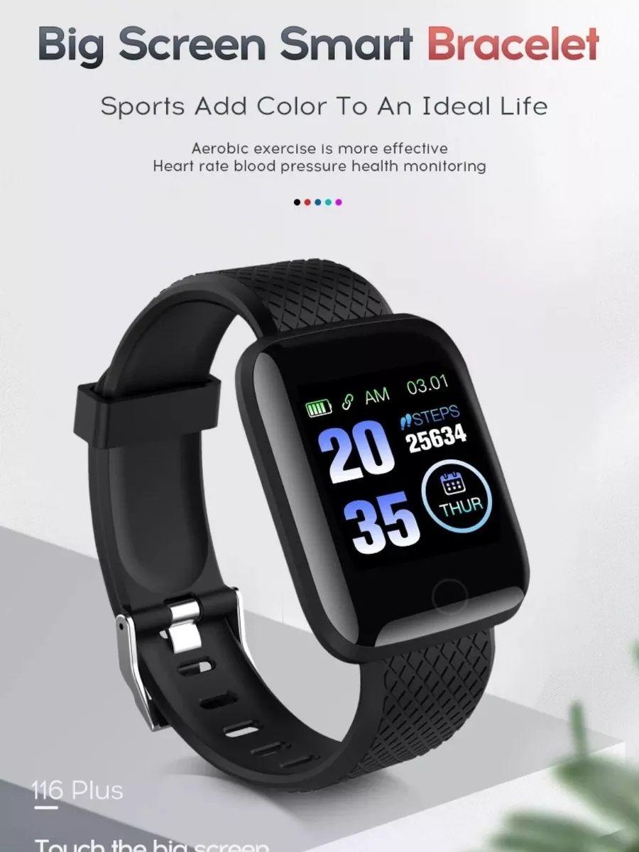 Relogio Bluetooth Smartbracelet D13 Medidor Pulso Freqüência Cardíaca