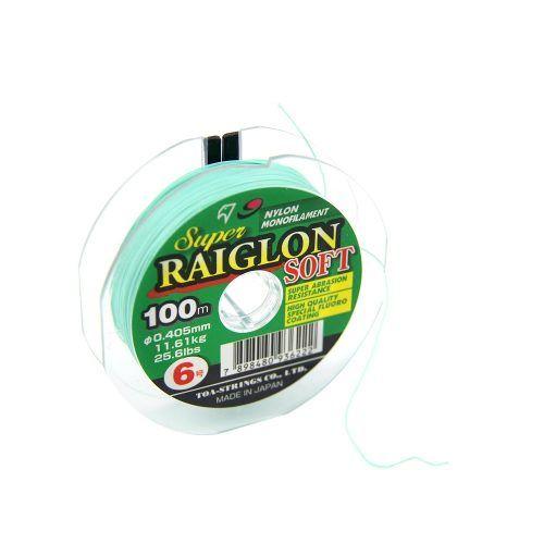Linha Monofilamento Marine Sports Raiglon Soft 0,28mm 14lb/6,35Kg - 100 Metros  - Life Pesca - Sua loja de Pesca, Camping e Lazer