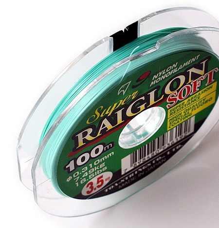 Linha Monofilamento Marine Sports Raiglon Soft 0,40mm 25lb/11,61Kg - 100 Metros  - Life Pesca - Sua loja de Pesca, Camping e Lazer