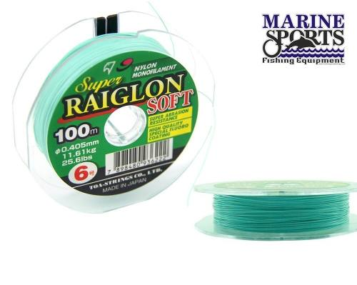 Linha Monofilamento Marine Sports Raiglon Soft 0,47mm 33lb/15,2Kg - 100 Metros  - Life Pesca - Sua loja de Pesca, Camping e Lazer