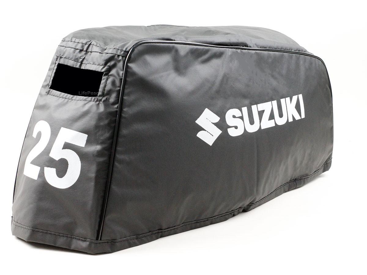 Capa Para Capô De Motor De Popa Suzuki 25 HP Ano 99 Em Diante - 2 Tempos