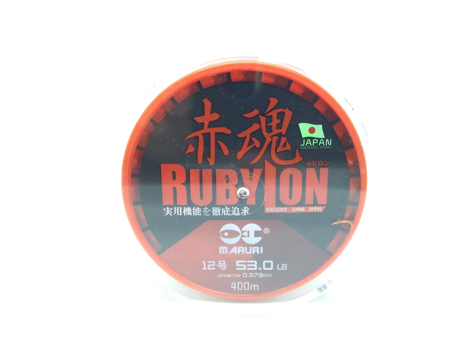 Linha Monofilamento Maruri Rubylon 0,57mm 53,0lbs/24,0kg - 400 Metros  - Life Pesca - Sua loja de Pesca, Camping e Lazer