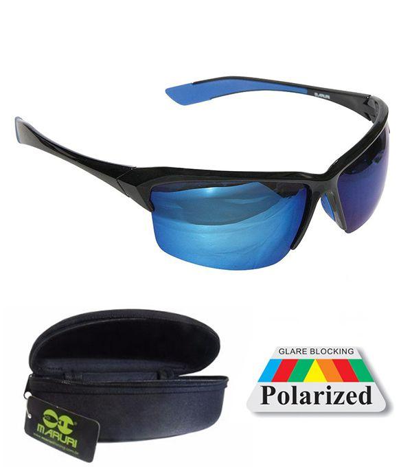 Óculos P/ Pesca Maruri Polarizado 100% Proteção Uv  - Vários Modelos  - Life Pesca - Sua loja de Pesca, Camping e Lazer