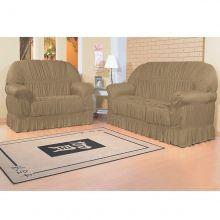 Capa para sofá 2 e 3 lugares América tamanho Único 21 Elástico Bege - Jersey Bras