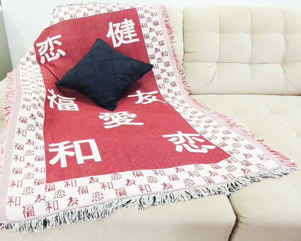 Manta Decorativa Dupla Face Jacquard Oriental 1,50m x 1,00m - Omartex