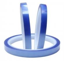 Fita Térmica Para Sublimação de Foto Produto 10mm x 33 metros 1un - Azul