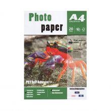 Papel Fotográfico PET Adesivo - Bright Gold - Pct 20 Folhas