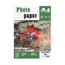 Papel Fotográfico PET Adesivo - Bright Silver - Pct 20 Folhas