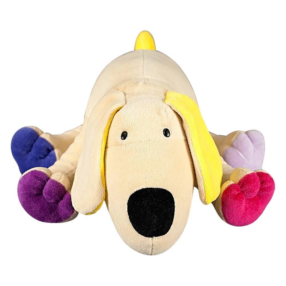 Cachorrinho Plush Médio Doce de Leite Deitado Colorido com Chocalho