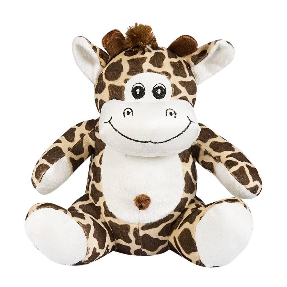 Girafa Pelúcia Importada Média Marrom Sentada