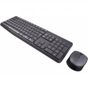 Combo Teclado e Mouse sem fio Logitech MK235 com Conexão USB e  ABNT2 - Novo - Guigon Eletro