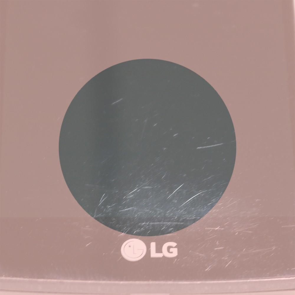 Celular LG Prime Plus Single 4G H520F - Usado