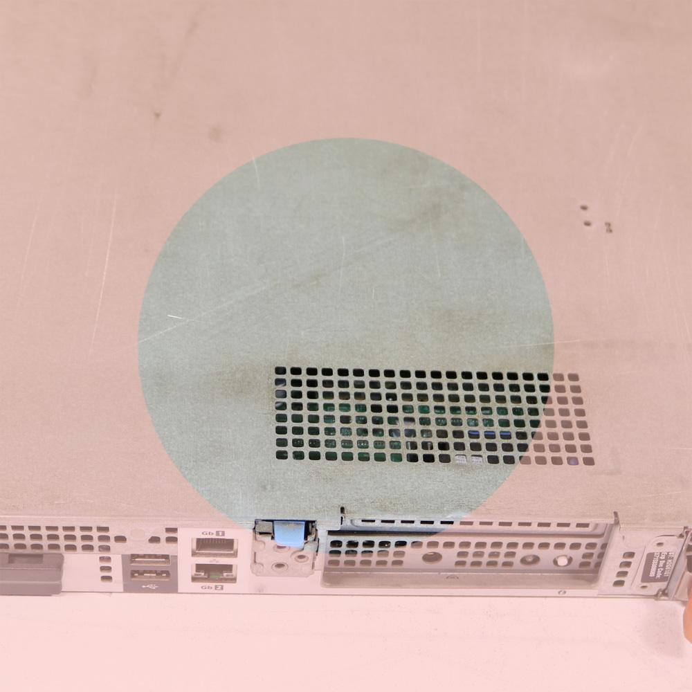 Servidor dell r410 xeon e5620 64gb 1tb - Usado
