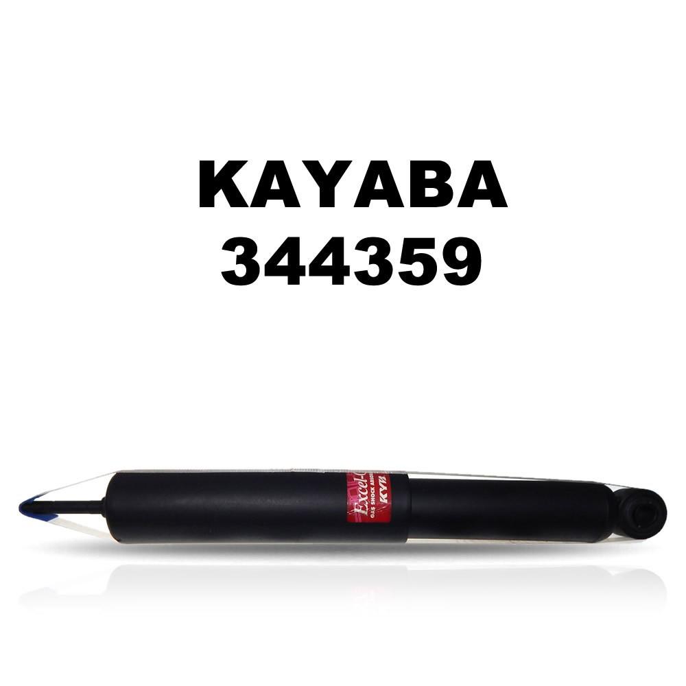 Amortecedor Traseiro (KYB 344559)  Kia Sportage 1995 1996 1997 1998