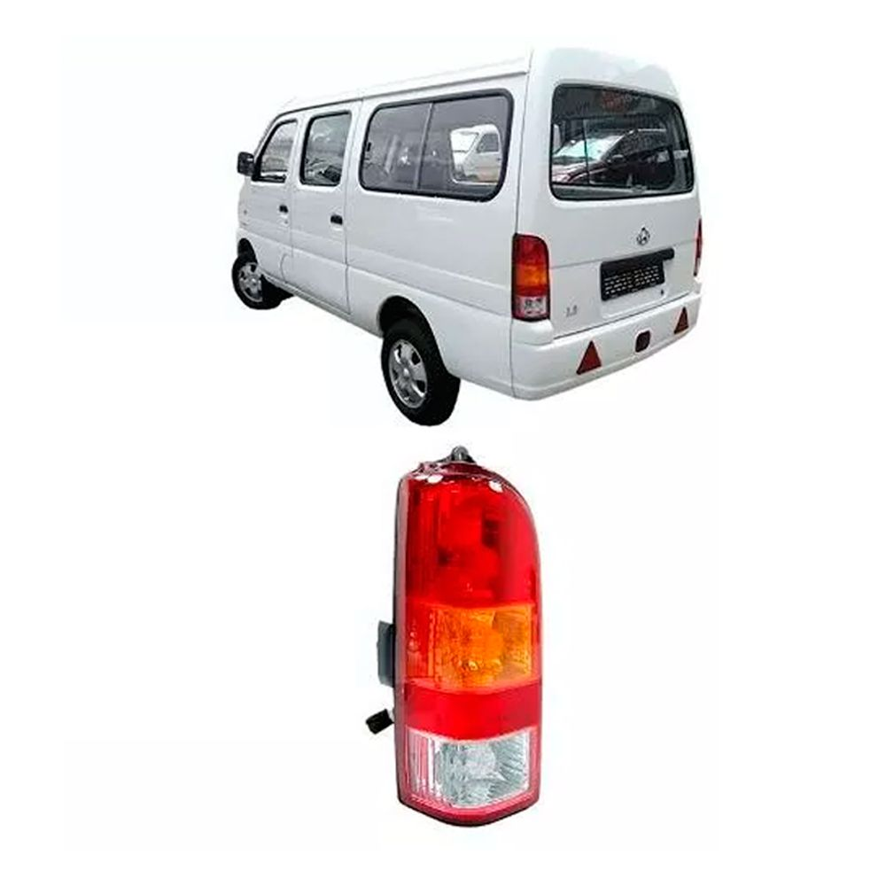 Lanterna Chana Traseira Lado Esquerdo 2011 2012 2013 2014 2015 2016 2017