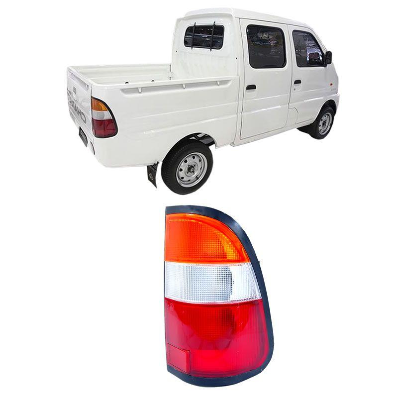 Lanterna Traseira da Chana Cargo do Lado Direito 2008 2009 2010 2011 2012 2013 2014 2015 2016 2017