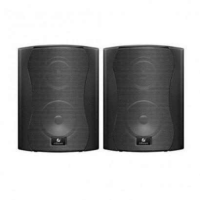 Par Caixa Acústica Som Ambiente Frahm PS6 Plus 120WRMS Preta