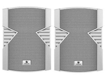 Caixa Acústica Frahm PS4S Branca Para Som Ambientes 60w