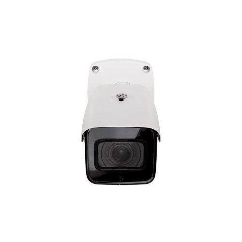 Câmera IP Full HD 4MP Intelbras VIP 5450 Z G2 4MP  - Ziko Shop