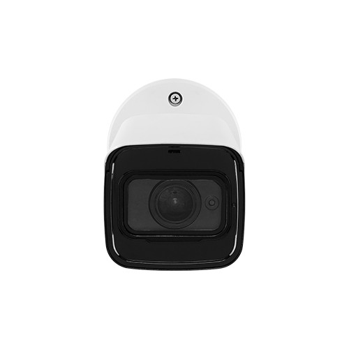 Câmera Varifocal Intelbras Full HD VHD 5250 Z SL IR 50m Starlight 1080p  - Ziko Shop