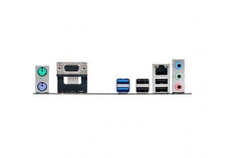 PLACA MAE H110M-CS/BR DDR4 1151 BOX - ASUS