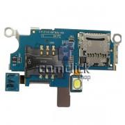 Módulo do SIM para Celular Samsung GT-I7500L