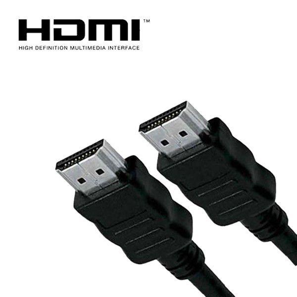 Cabo HDMI x HDMI com 2 metros Samsung para TV, Monitor, DVD, Notebook e entre outros