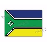 Adesivo Bandeira Amapa Resinado 4x6cm Bd20