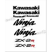 Faixa Emblema Adesivo Kawasaki Ninja 250r Zx 2r 25010 Zx2r