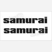 Kit Emblema Adesivos Personalizados Suzuki Samurai