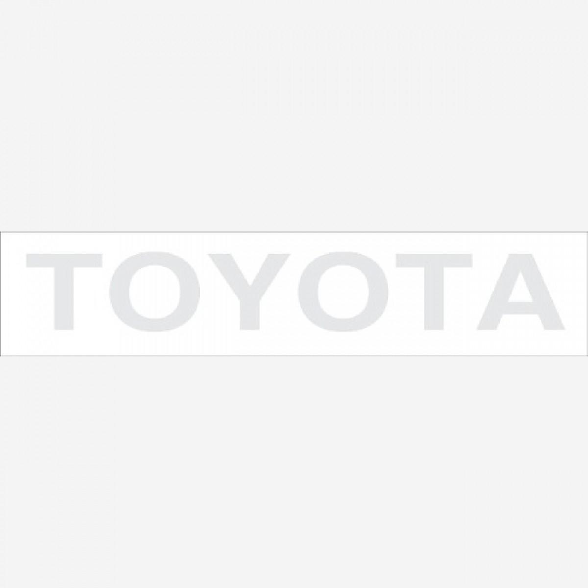 Adesivo Toyota Traseiro Hilux Em Cinza Claro Decalx