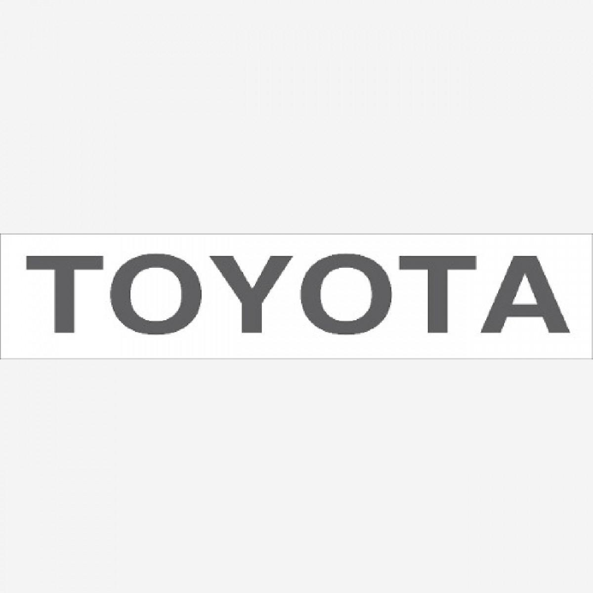 Adesivo Toyota Traseiro Hilux Em Grafite Decalx