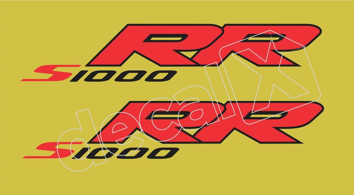 Emblema Adesivo Bmw S1000rr Amarela Par Decalx