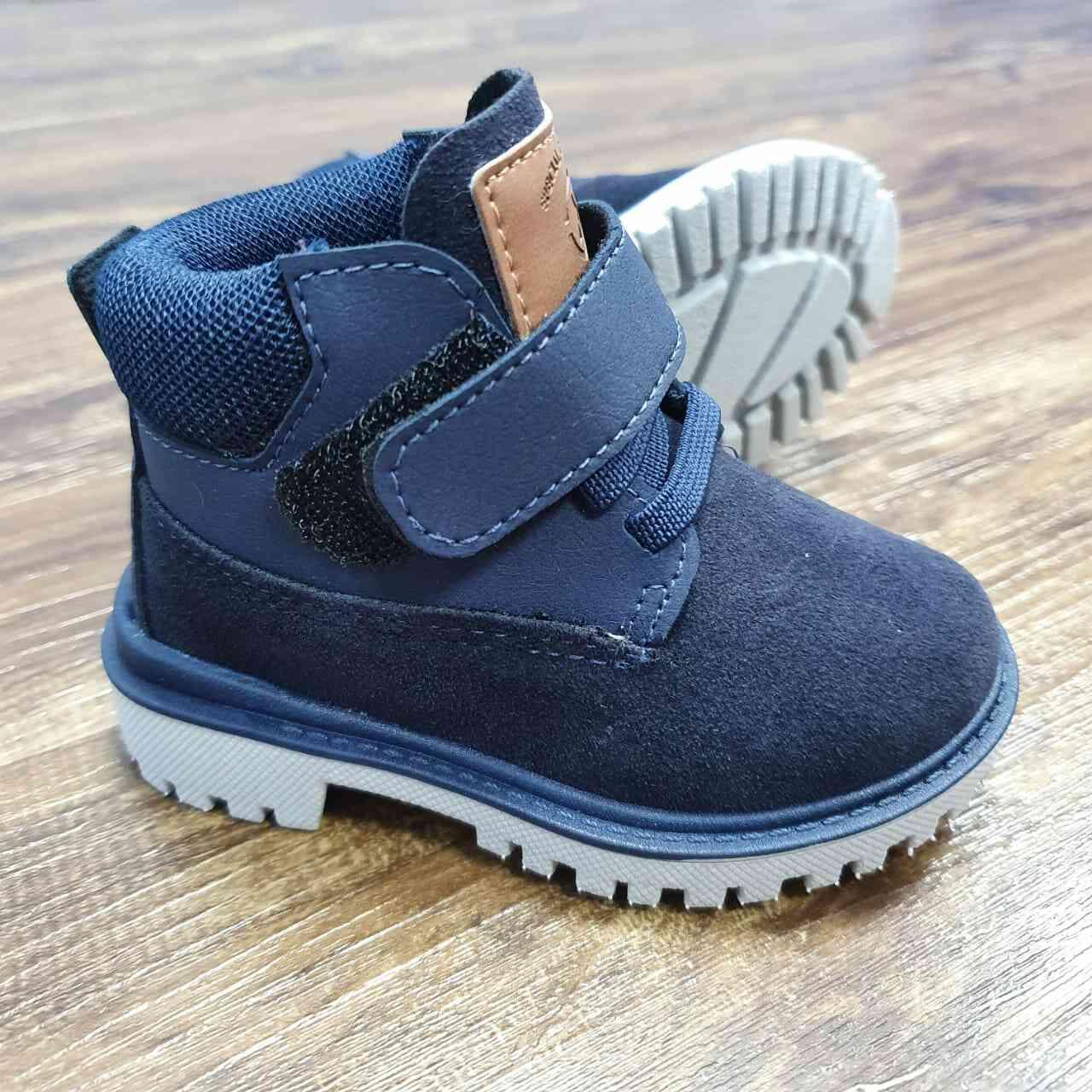 Bota Cowboy Blue Infantil