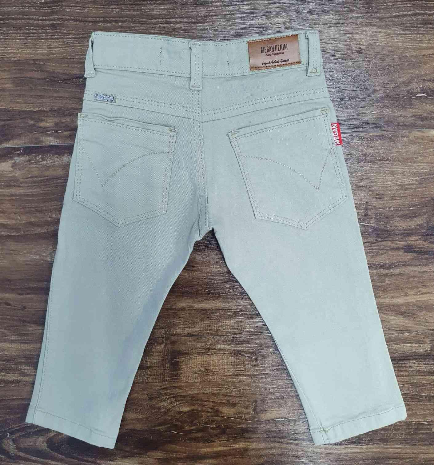 Calça Jeans Nude