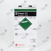 BOTIJA DE GAS R-22 - 04SZ0007 - PREÇO POR KG - CADA EMBALAGEM POSSUI 13,62 kg - PEÇAS HITACHI