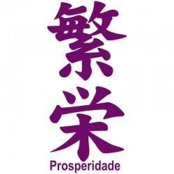 Adesivo de Parede Prosperidade