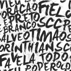 Corinthians - Papel de Parede Street