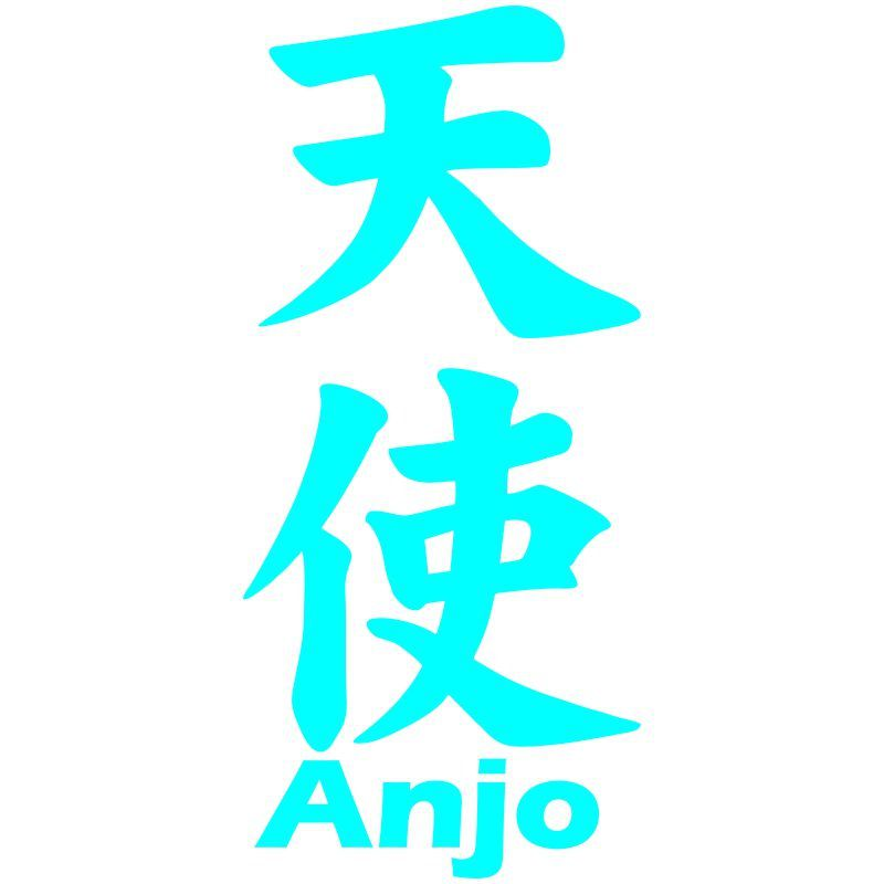 Adesivo de Parede Anjo
