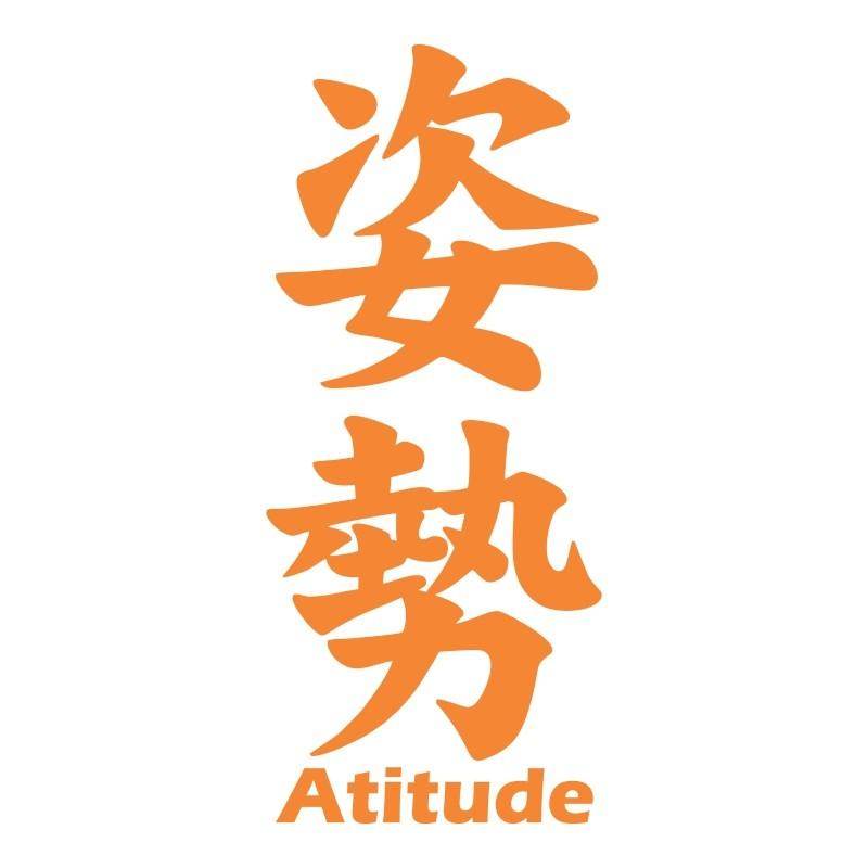 Adesivo de Parede Atitude
