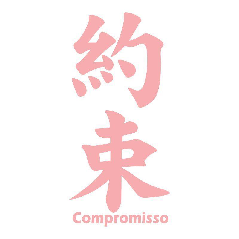 Adesivo de Parede Compromisso