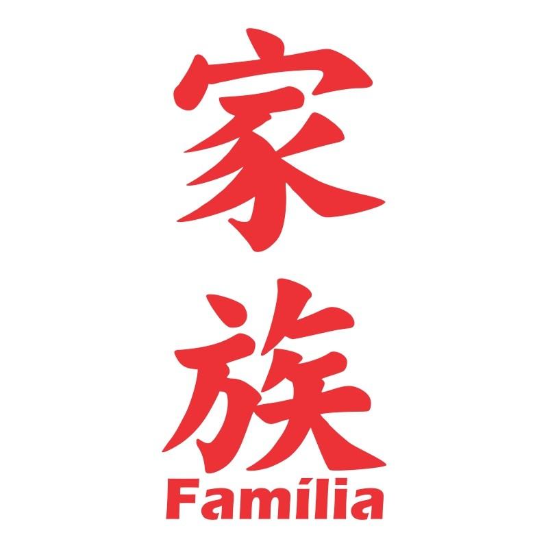 Artesanato Brasileiro Nos Estados Unidos ~ Adesivo de Parede Família QCola