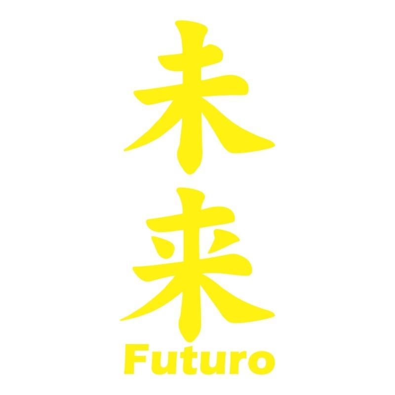 Adesivo de Parede Futuro